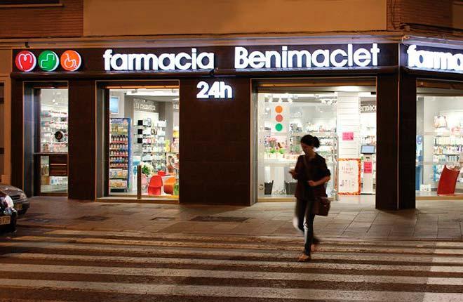 Farmacia 24 horas Valencia Benimaclet y Av. Puerto