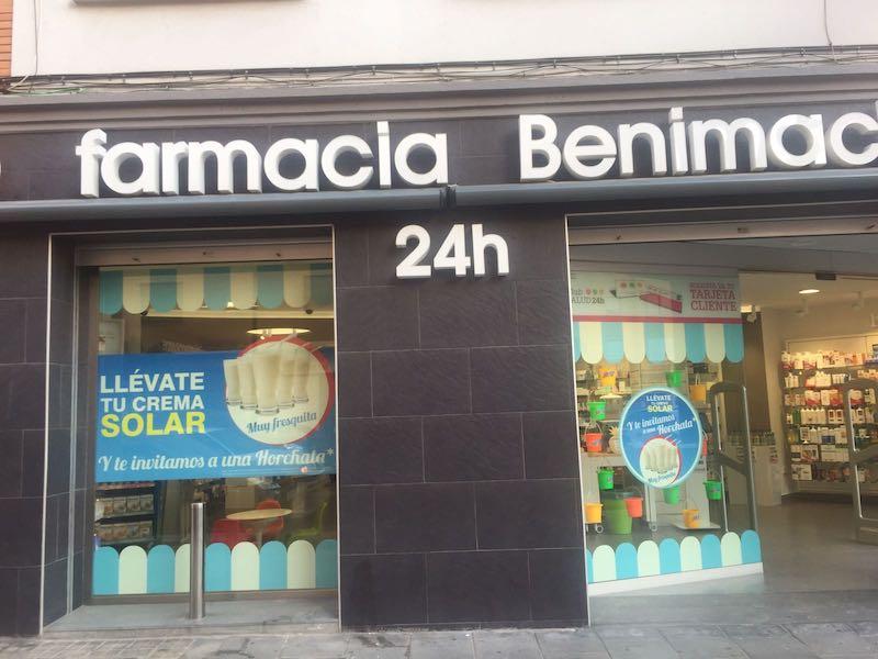 Con tu crema solar, ¡te invitamos a una horchata en Club Salud 24 h!