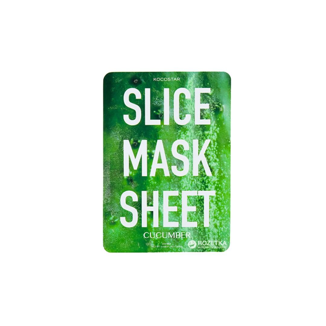 Kocostar Slice Mask